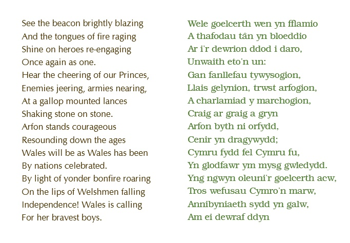 Men of Harlech - English Welsh side-by-side